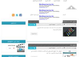 app-androod.blogspot.com