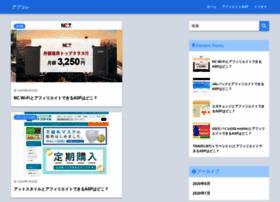 app-colle.jp