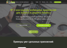 app-global.ru