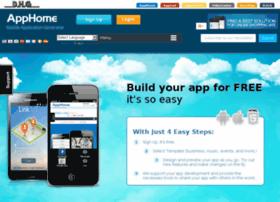 app-home.jp