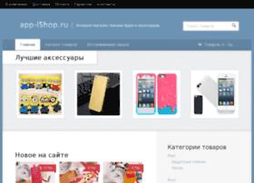 app-ishop.ru