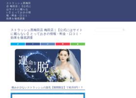 app-mart.jp