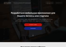 app-mobiles.ru