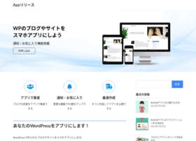 app-release.com
