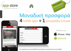 app-store.gr