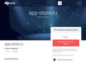 app-store.ru