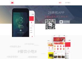 app.28.com