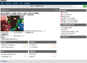 app.2kji.net