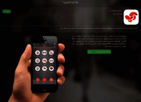 app.733.ir