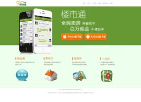 app.95191.com