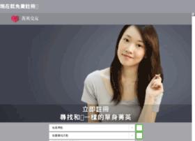 app.academicsingles.com.tw