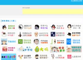 app.aiezu.com