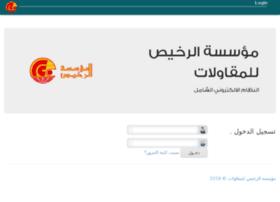 app.alrakhees.com