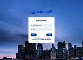 app.askform.cn