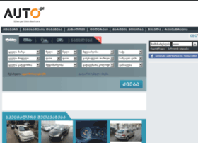 app.auto.ge