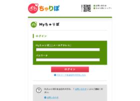 app.charipo.net