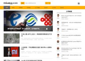 app.chinabyte.com