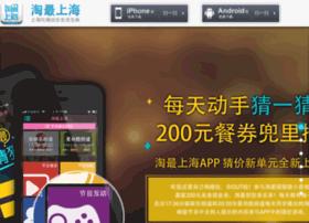 app.coolgaga.com