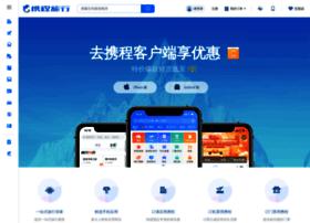 app.ctrip.com