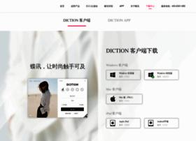 app.diexun.com