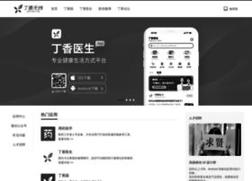 app.dxy.cn
