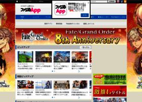 app.famitsu.com