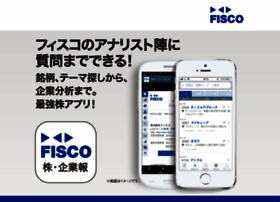 app.fisco.jp