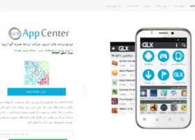 app.gcenter.ir