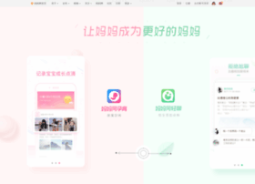 app.gzmama.com