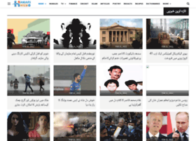 app.hamariweb.com
