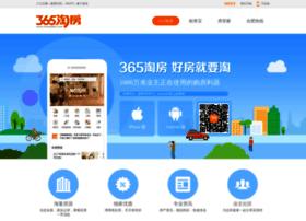 app.house365.com