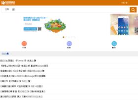 app.idospace.com
