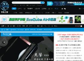 app.imobile.com.cn