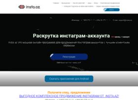 app.insta.az