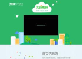 app.jznews.com.cn