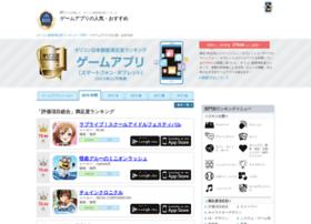 app.oricon.co.jp