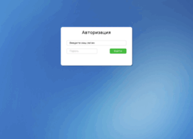 app.pos-credit.ru