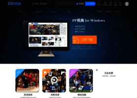 app.pptv.com