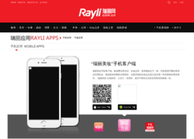 app.rayli.com.cn