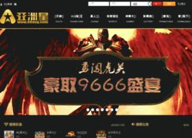 app.star155.com