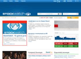 app.stockwatch.com.cy