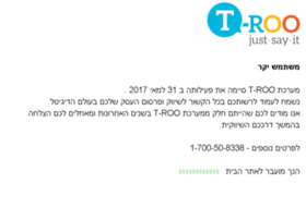 app.t-roo.co.il