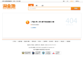app.taojindi.com