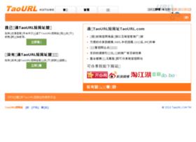 app.taourl.com