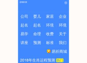 app.yiqibazi.com
