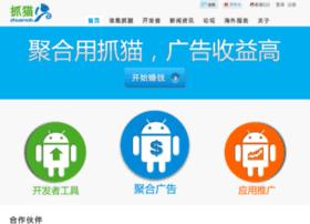 app.zhuamob.com