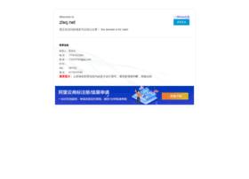 app.zlsq.net