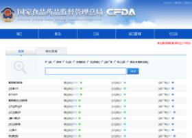 app2.sfda.gov.cn