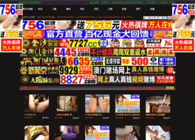app208.com
