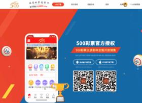 app2b.cn